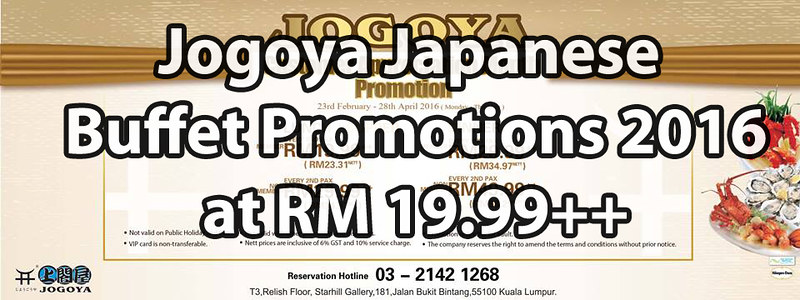 jogoya promotion large