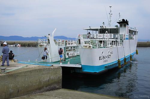 Kuroshima Ferry
