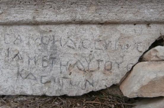 arqueologos-descobrem-inscricoes-antigas-na-lingua-de-jesus