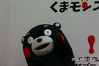 くまモン5
