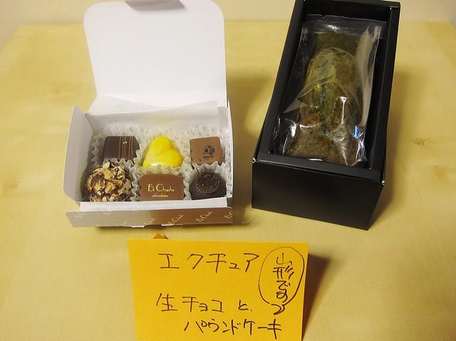 山形さんが選んだEk Chuahの「エクチュアの生チョコレート」と「抹茶パウンドケーキ」