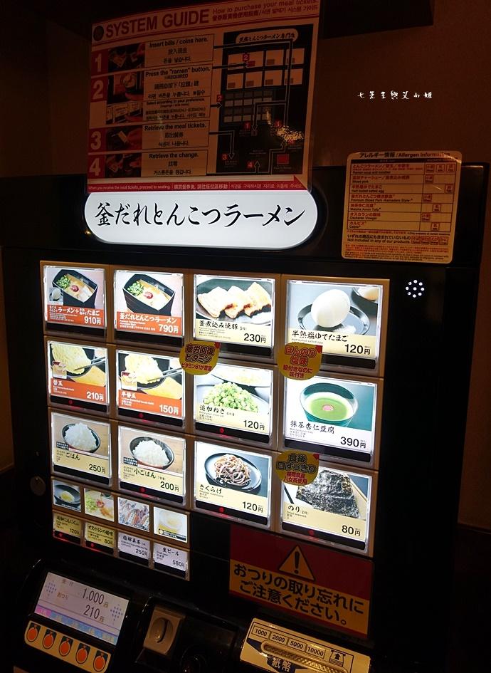 4 日本九州 一蘭拉麵 天神西店 方碗拉麵