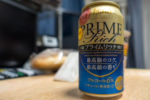 Asahi PRIME Rich