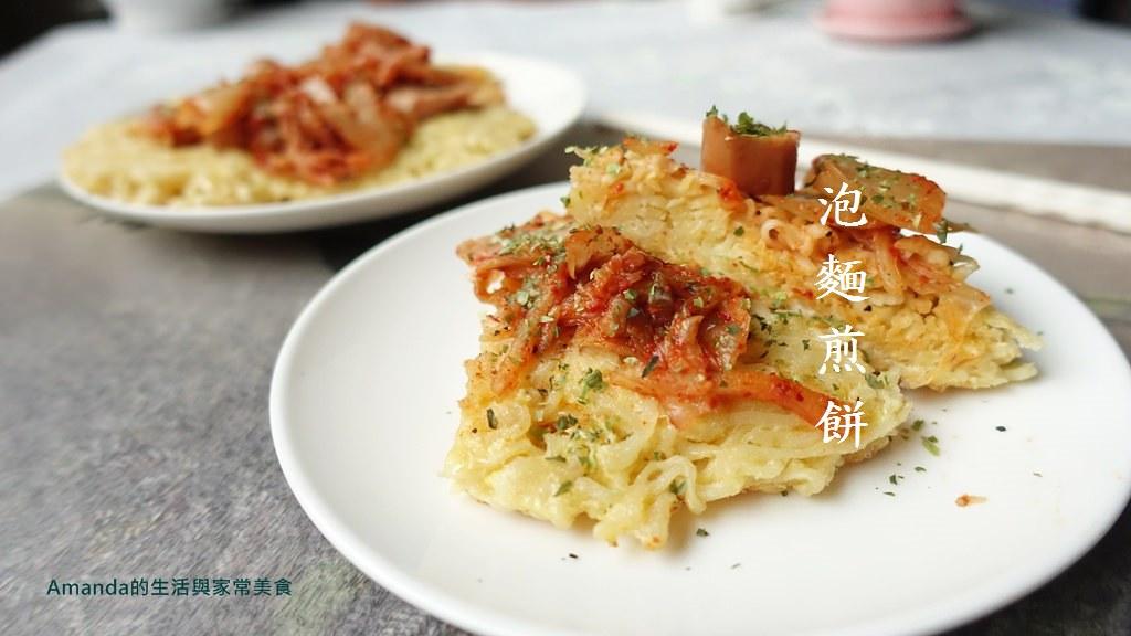 大阪燒,德式香腸,泡菜,泡麵,泡麵煎餅,煎餅 @Amanda生活美食料理