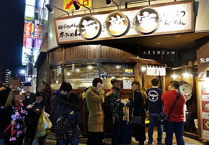 1 東京美食 池袋無敵家 麵創坊