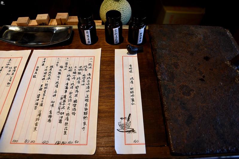 中山美食咖啡廳不限時推薦餐廳三一Bloom (15)