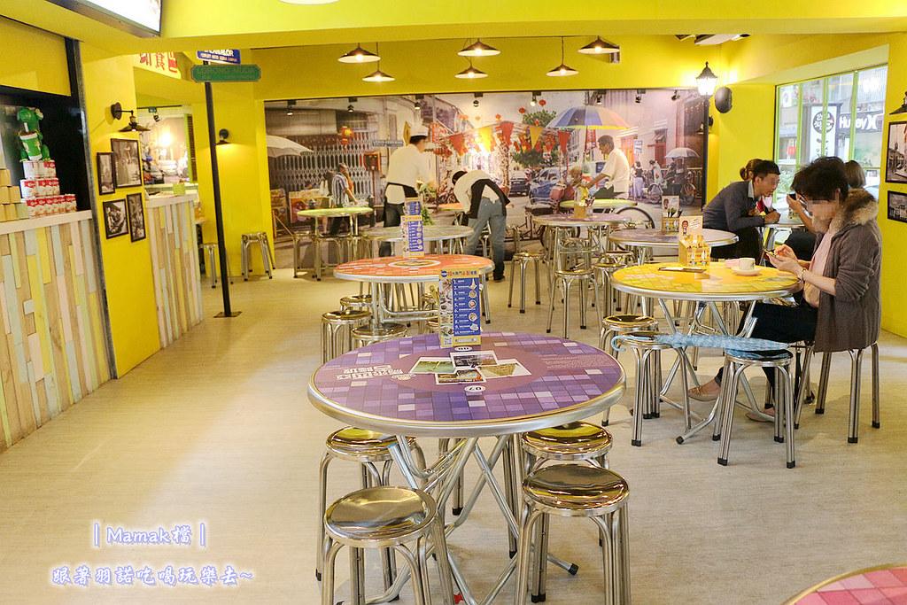 台北東區Mamak檔異國料理餐廳105