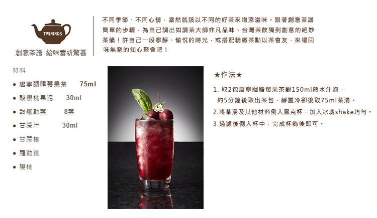tea_menu-4