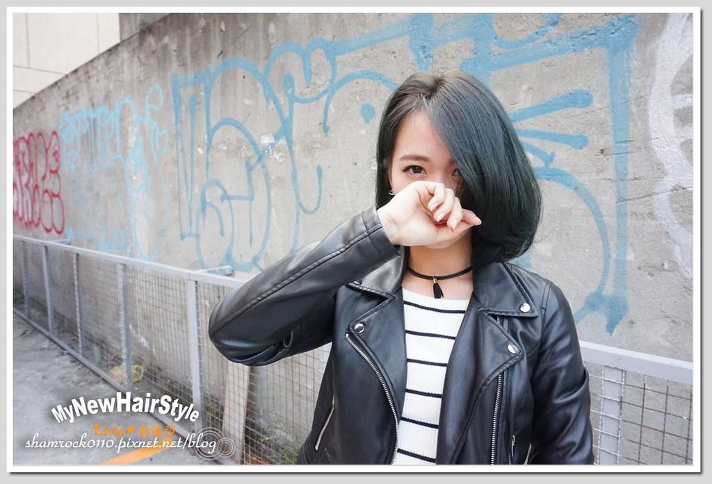HappyHairTon短髮+墨綠色染髮 - 27