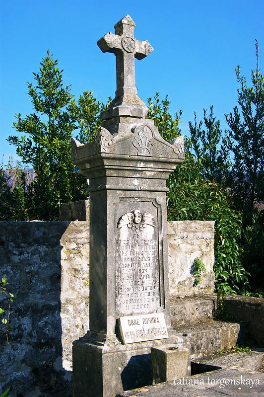 Семейная могила