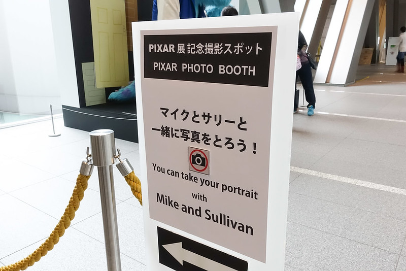 PIXAR30-6