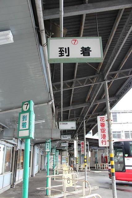 盛岡バスセンター (18)
