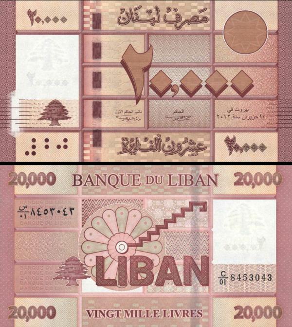 20000 Livres Libanon 2012, P93 UNC
