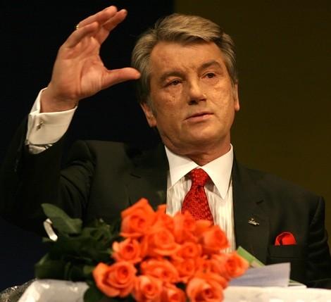Ющенко має найбільше привілеїв