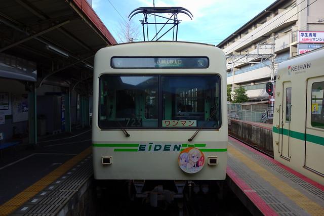 2016/04 叡山電車×NEW GAME! ラッピング車両 #92