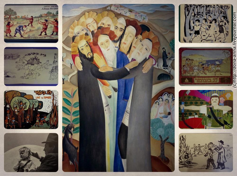 Lag-Baomer-Collage2-a
