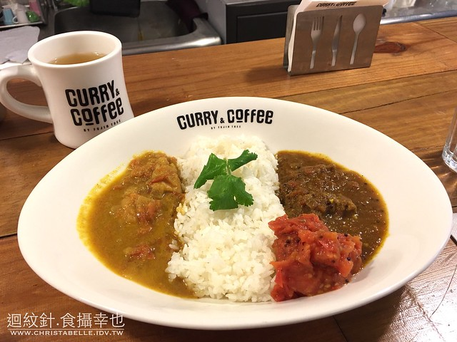 Curry & Coffee by Fujin Tree