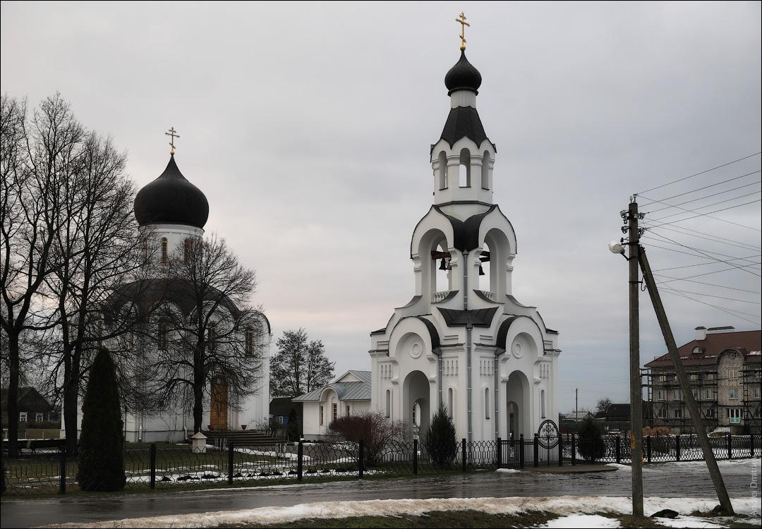 Святая Воля, Беларусь