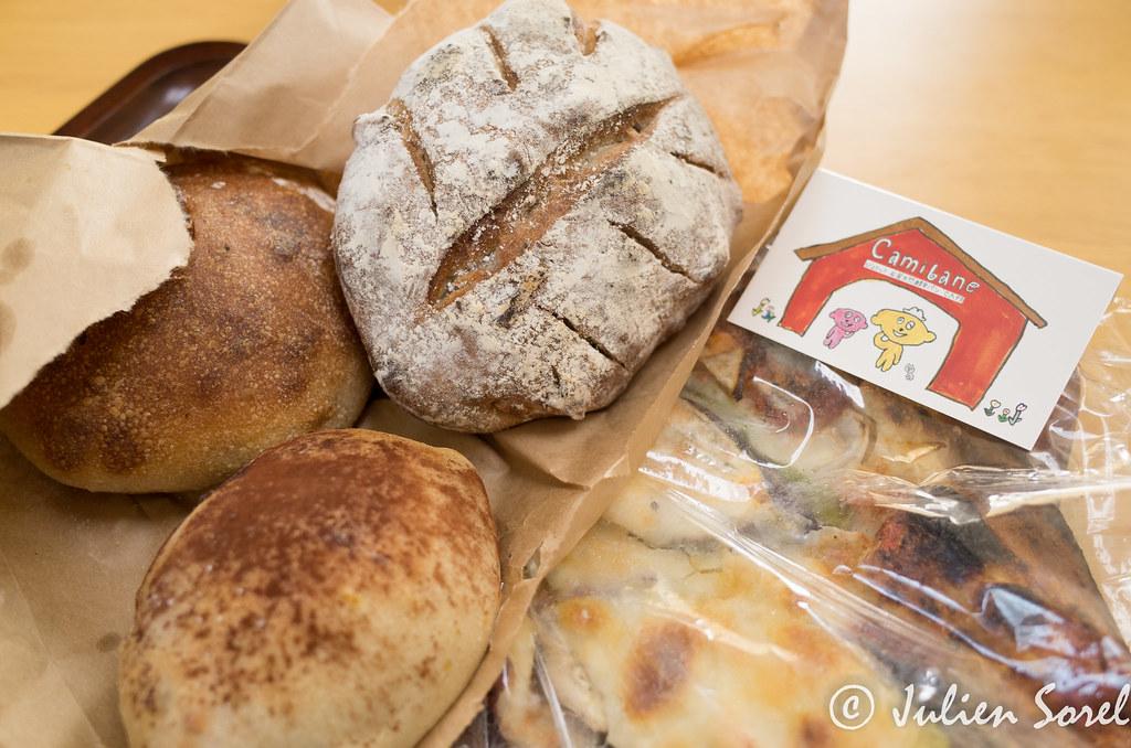 カミバン(camibane)のパン
