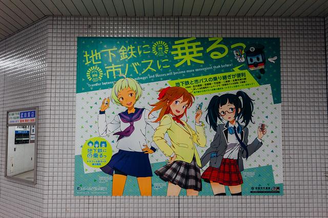 Kyoto_karasumaoike_01