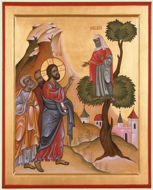 convertirea Sfantului Zacheos