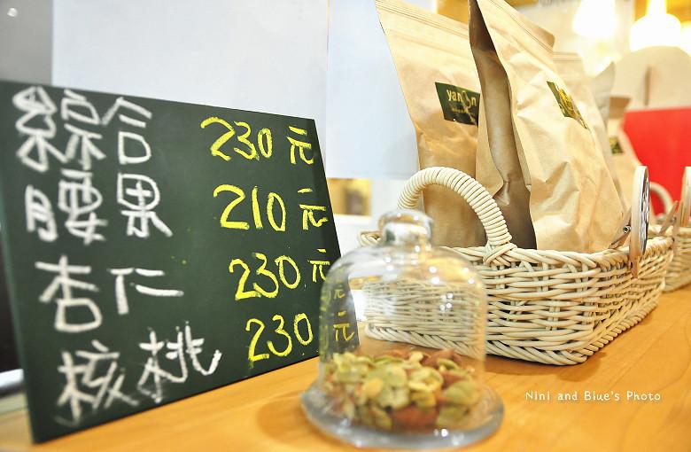 台中早午餐耶濃豆漿20