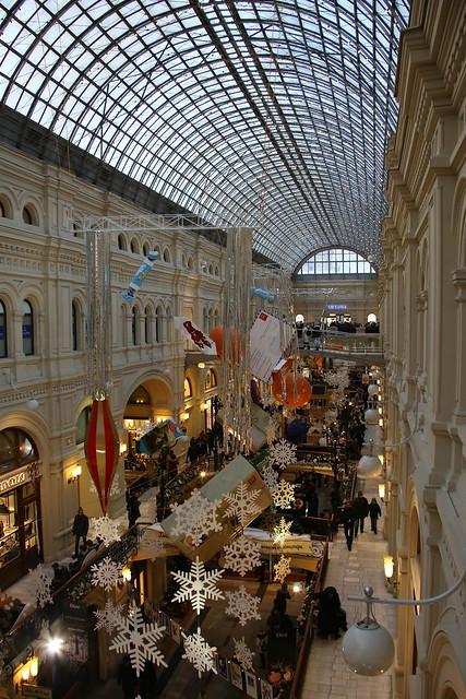 GUM Mall