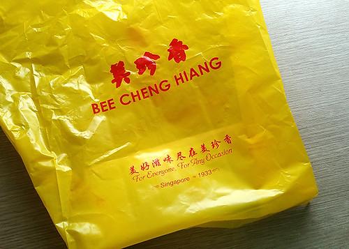 Bee Cheng Hiang in Myeong Dong