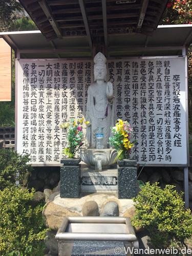 hinatayamaChichibu (24 von 29)