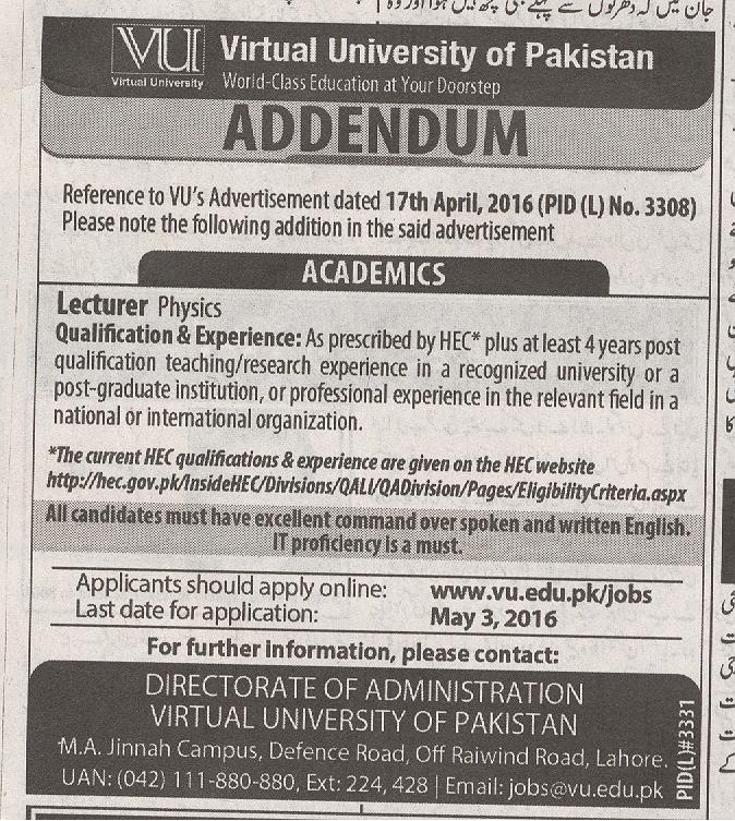 Virtual University of Pakistan Jobs 2016