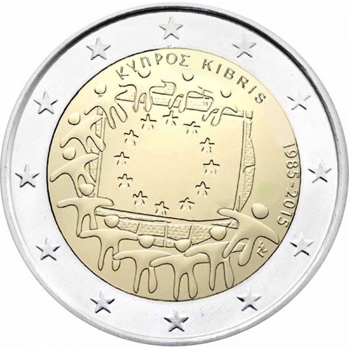 2 Euro Cyprus 2015, Vlajka EÚ