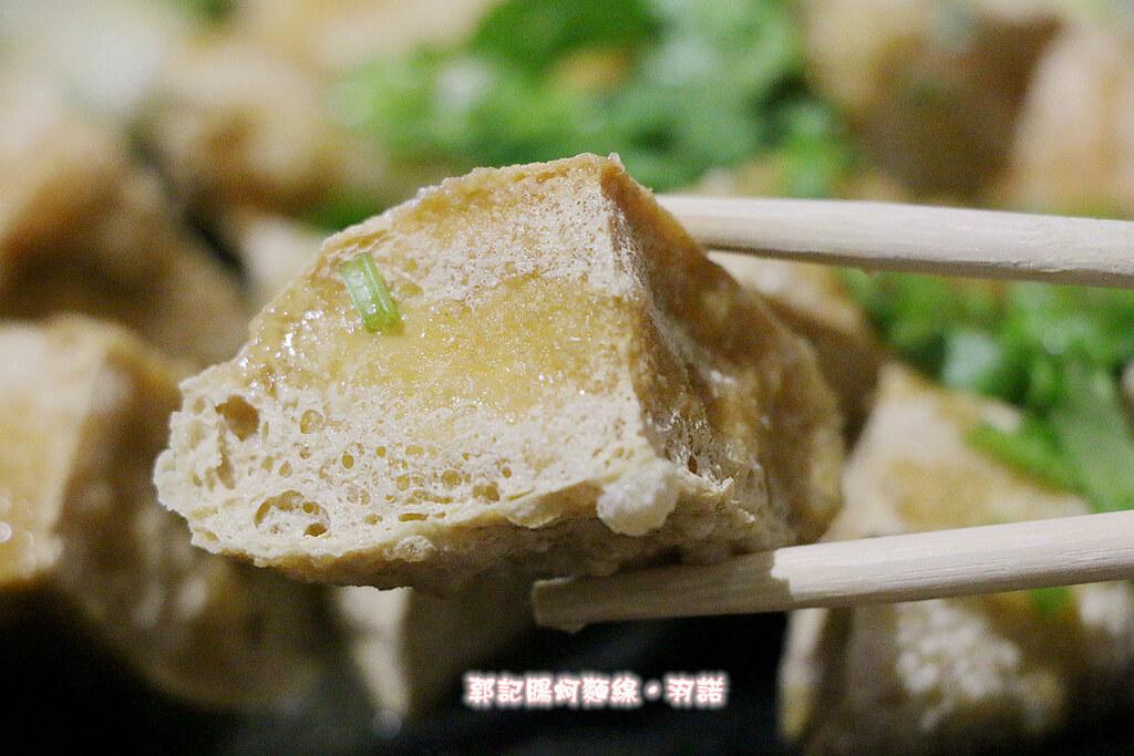 郭記腸蚵麵線73