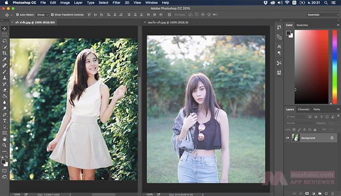 Photoshop Spitview