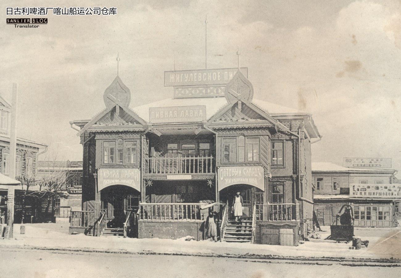日古利啤酒厂仓库03