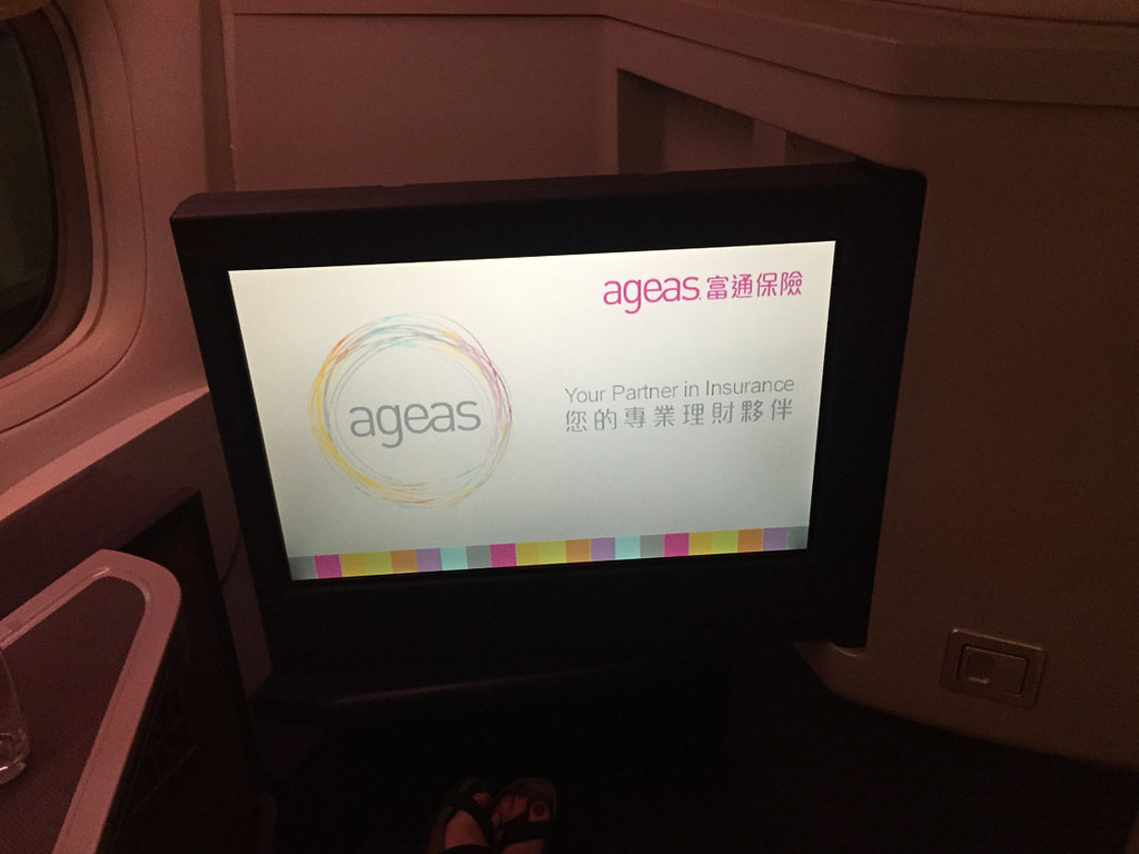 TV screen Cathay Pacific business class