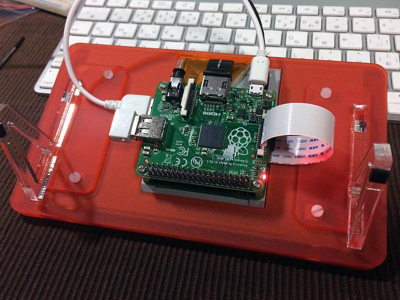 Raspberry Pi 2で遊ぶ:公式LCDタッチスクリーン