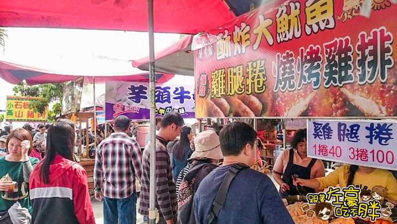 屏東熱帶農業博覽會 _4772
