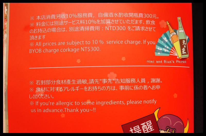 台中燒烤燒肉市場菜單menu價位23