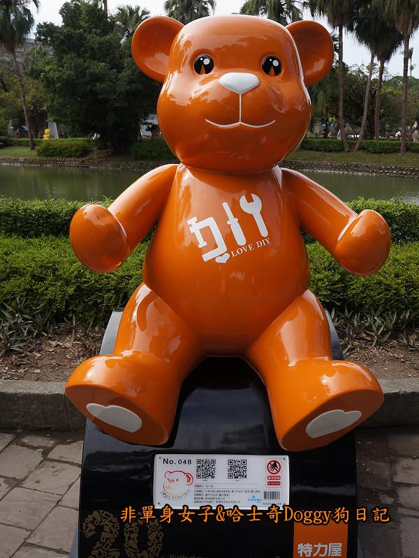 台中公園泰迪熊樂活熊嘉年華36