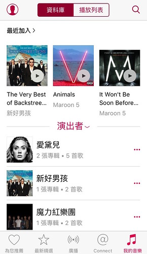 Apple-Music-24