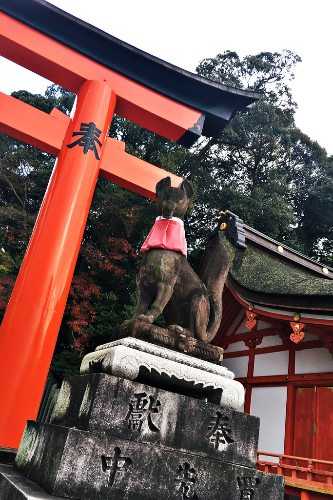 Fushimi Inari-Taisha (Kyoto, Japan)