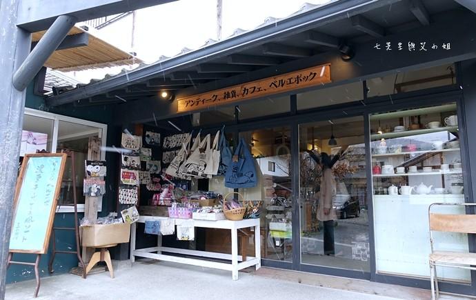 44 福岡三天兩夜自由行行程總覽