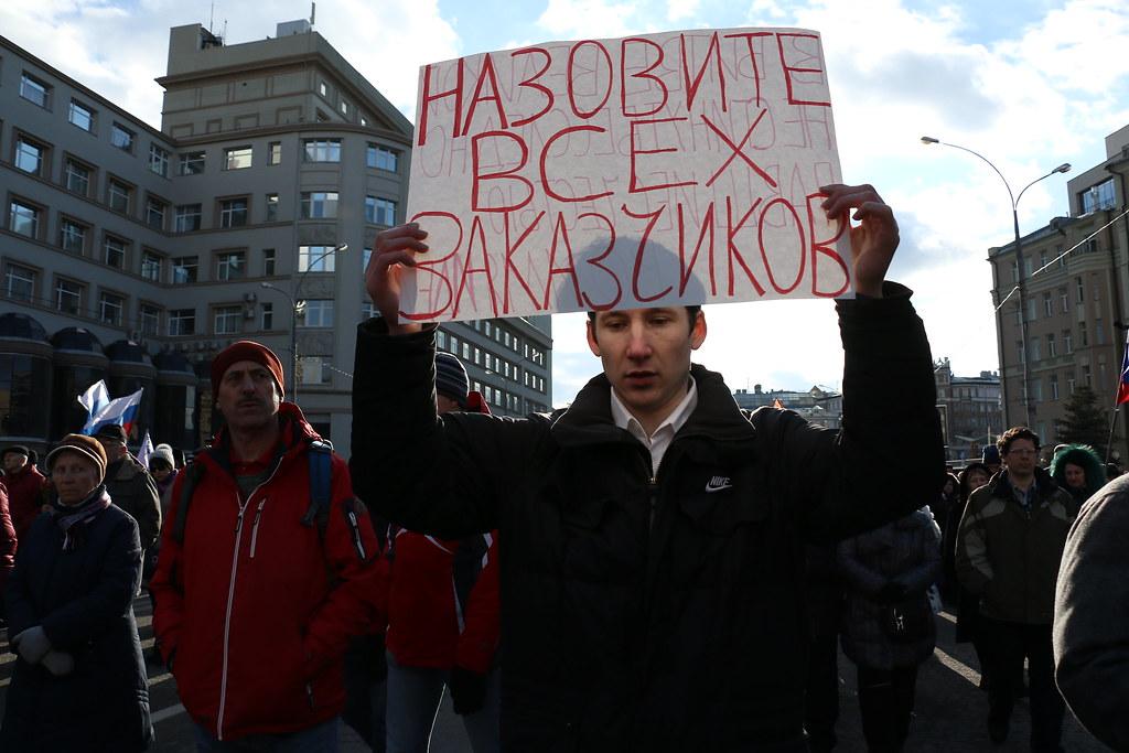 Nemtsov_27fev16_172