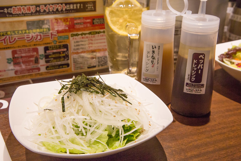 いきなりステーキ_東中野-8