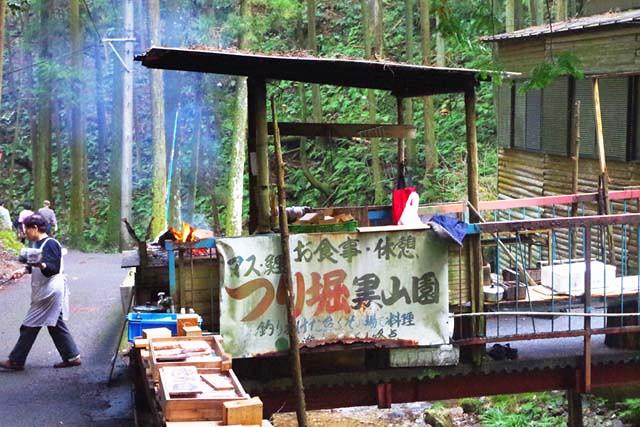 toomilog-ogosekuroyama012