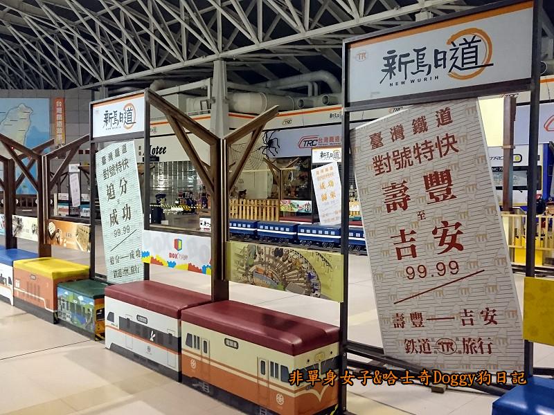 臺鐵新烏日vs高鐵台中站11