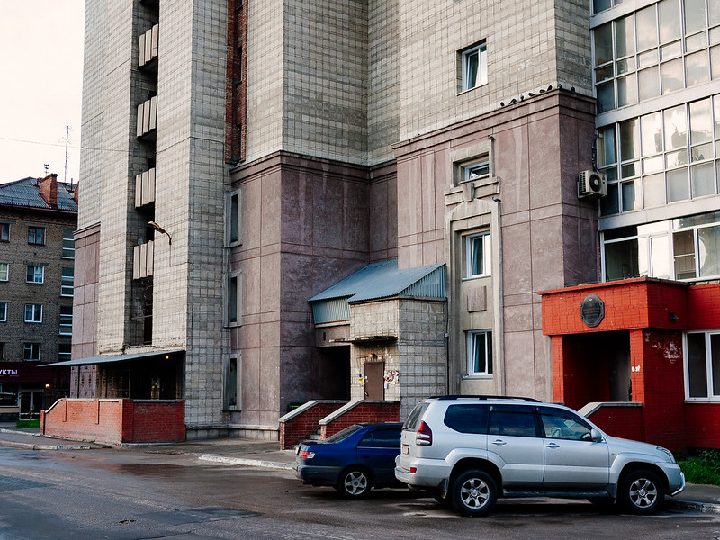 Novosibirsk Transport Prosecutor's Office