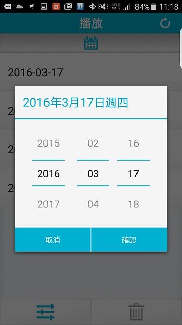 Screenshot_2016-03-17-11-18-03