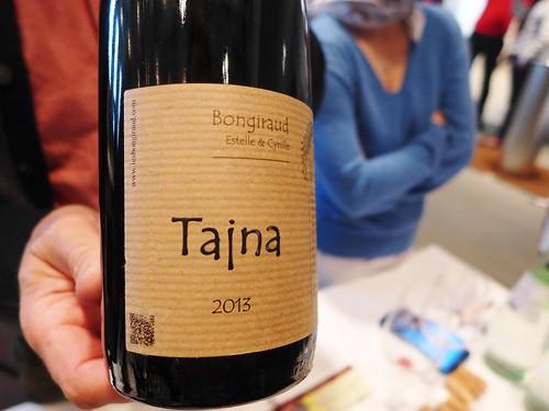 Francus Kavinarija Tajna Chardonnay