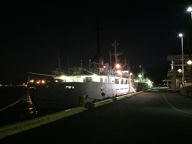 Tosakaien Maru Hokuho Maru